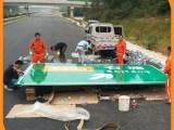 广州道路交通标志牌厂家定做公路标志牌-路虎交通