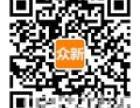 肇庆四会代办记账 报税 商标注册 税务咨询