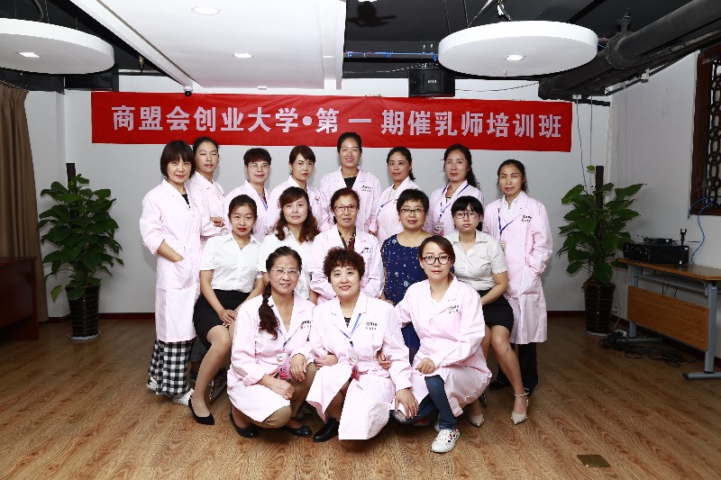 西安催乳师培训,每月16号开课,学习三项技能,学费3280