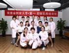 西安催乳师培训,学习三项技能,扶持就业,月收入万元