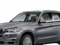 2017款宝马X5上市售价75.8-107.8万元