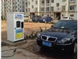 西安智能商用型自助洗车机全国招商 山东刷卡洗车机厂家价格