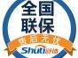 全国联保-%洛阳华帝热水器(各中心)%售后服务网站电话
