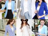 2015秋冬季杂款韩版女装修身小西装 外贸原单女士外套 库存混批