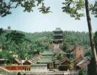 北方三峡 豫北小桂林-----青天河一日游