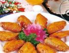 重庆万州烤鱼