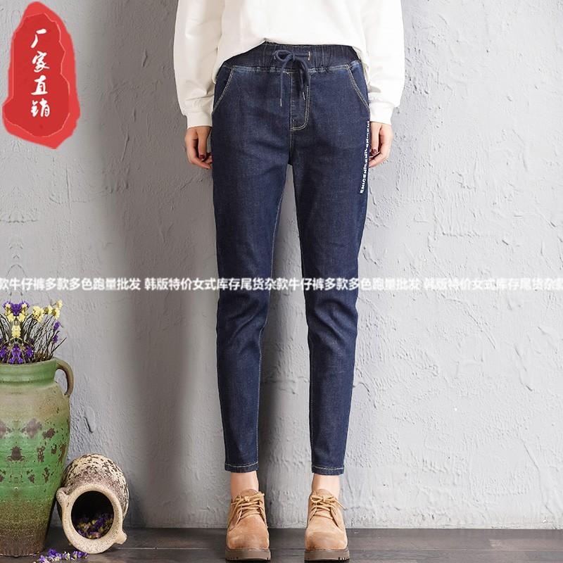 山东淄博摆地摊卖牛仔裤去广东哪里有便宜牛仔裤货源几元牛仔裤