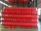生活用水管道外环氧煤沥青内IPN8710防腐螺旋钢管厂家报