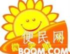 欢迎进入/-咸宁辉煌太阳能(各中心)售后服务总部电话您!