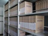 邢台地区积分档案进京审核 档案身份认定 同意接收函 调档函