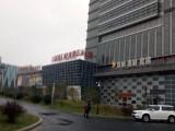 美吉特SOHO公寓 57平米 出售