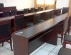 六安厂家直销办公桌会议桌工位桌老板桌培训桌前台桌