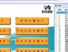 自控系统集成,PLC、组态软件编程开发