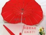 外贸创意心形伞大红爱心伞情侣伞结婚伞新娘伞长柄防紫外线晴雨伞