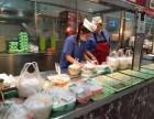 三餐美食微信公众号外卖商城搭建