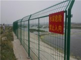 水库围栏A水库围栏厂A双边水库护栏网