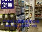 九川货架装修、九川饰品店装修、九川货架图