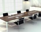 北京会议桌定做 员工桌椅卡座定做 办公家具定做