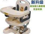 丽宝健8908可折叠多功能儿童餐椅 便携宝宝餐桌椅 婴儿座椅BB