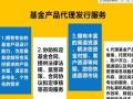 私募基金备案 注册公司壳 法律意见书