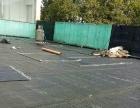 柳州市防水补漏-各区域免费上门勘察渗漏点-十年保修