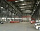 (出租) 配套齐全 钢构厂房1500平+10T双臂桁吊出租