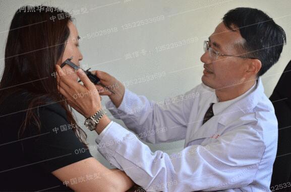 下颌角整形的后遗症有哪些呢? 何照华磨骨手术