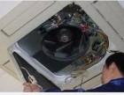 宁波市三星空调全国服务热线)售后维修电话~是多少