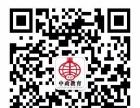 中政教育2017年国考笔试班火热报名