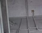西充县精诚水电安装