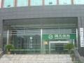 鳌峰西路电信局对面农委大院1楼二室一厅精装1200元/月