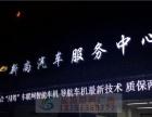 门头广告 VI 发光字 LED亮化 标牌 广告牌