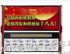 三门峡滚动灯箱户外宣传栏阅报栏三门峡候车亭厂家