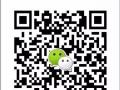 镇江京口化妆美甲半永久纹绣皮肤管理美容彩妆培训学校