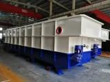 供应山东临沂塑料清洗净水设备