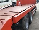 转让 平板运输车大型平板运输车厂家直销可分期