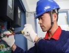 武汉汉阳区龙阳大道周边维修水管水龙头 电路线路 打孔钻孔开孔