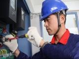 硚口区维修水电 硚口古田水电维修的电话 水管维修