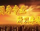 建筑工地技工砌筑工泥工瓦工培训考试只接河南省内单子