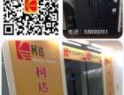 北京SK大厦附近照相打印照相馆、复印店