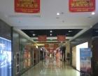 家家爱家具广场 营业中商铺对外出售 22万起一套
