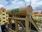现代沐歌全自动 太阳能