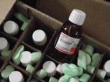 美国进口1-羟基-7-偶氮苯并三氮唑|C