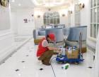 新房开荒甲醛检测除异味cma检测气触媒除甲醛