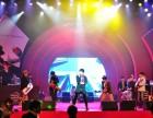 北京婚礼乐队年会乐队商演乐队爵士乐队