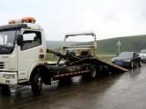周口高速汽车救援电话,高速道路救援