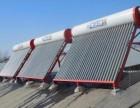 欢迎访问 北京清华阳光太阳能热水器维修电话 - 全国各服务