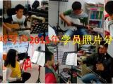 东莞厚街乐器培训萨克斯二胡吉他葫芦丝笛子箫送乐器石排