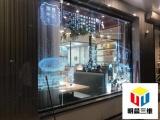 内雕玻璃 发光玻璃