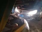 全晋城市区汽车救援,搭电换胎送油送水电瓶脱困拖车